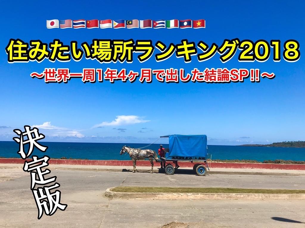 f:id:eggyazawa:20181123195259j:plain