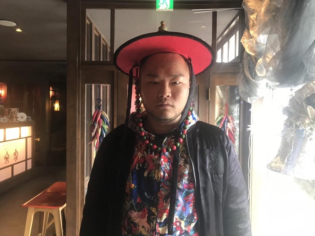 f:id:eggyazawa:20181210155614j:plain