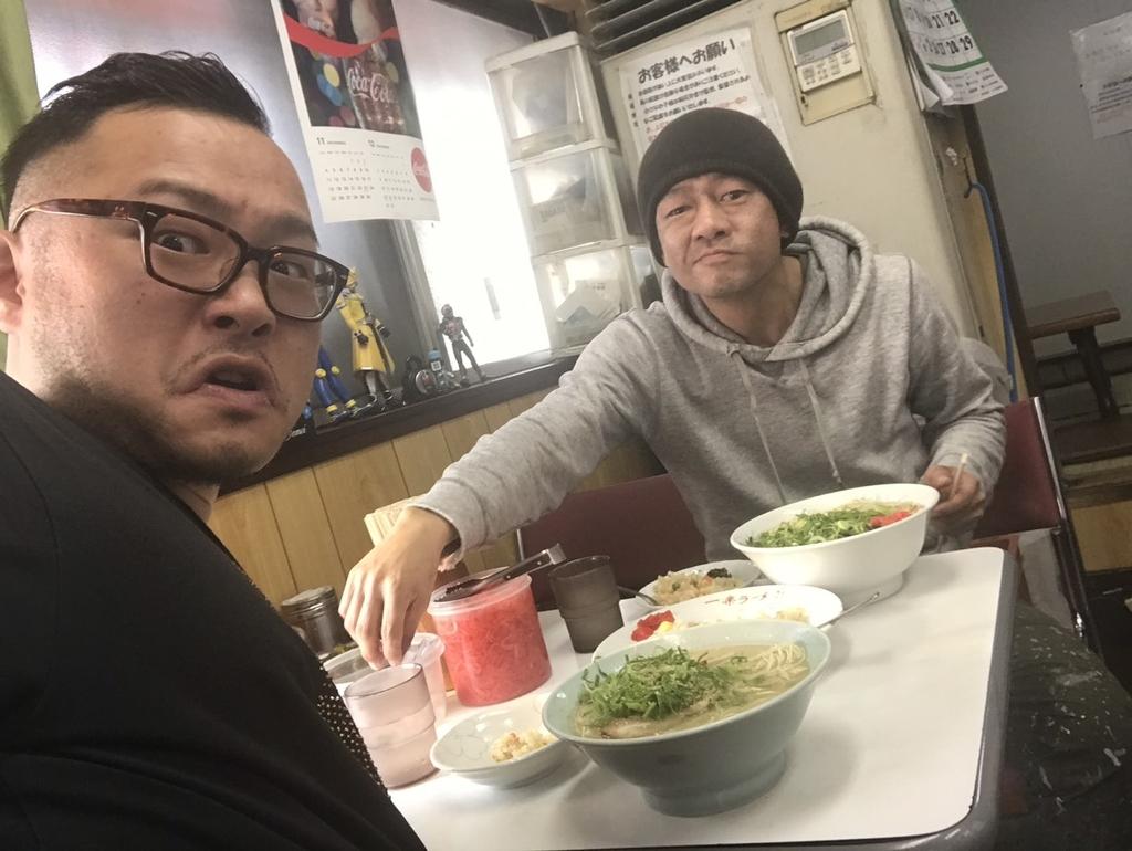 f:id:eggyazawa:20181210160946j:plain