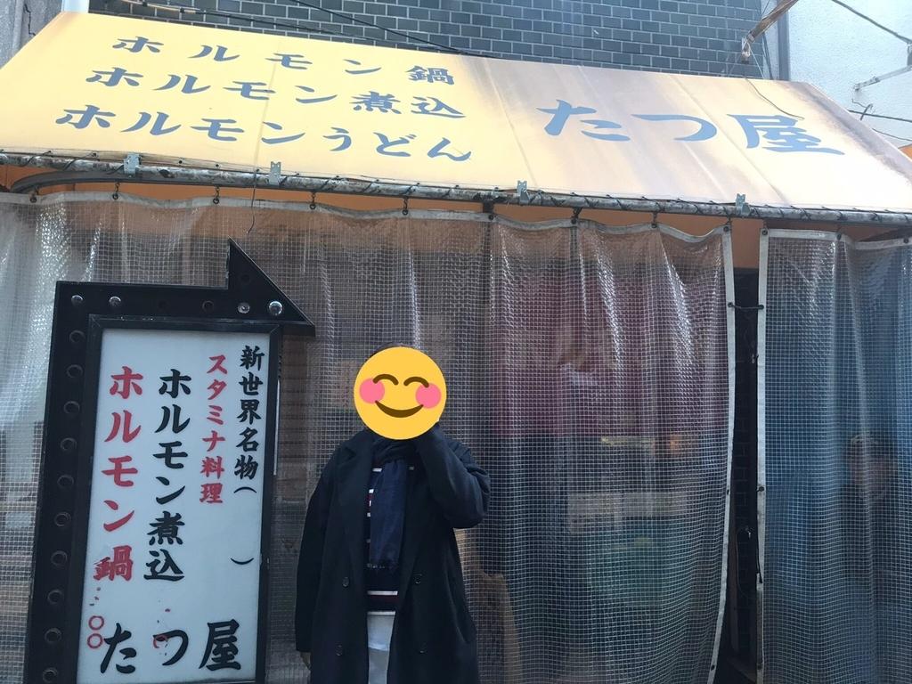 f:id:eggyazawa:20181222175030j:plain
