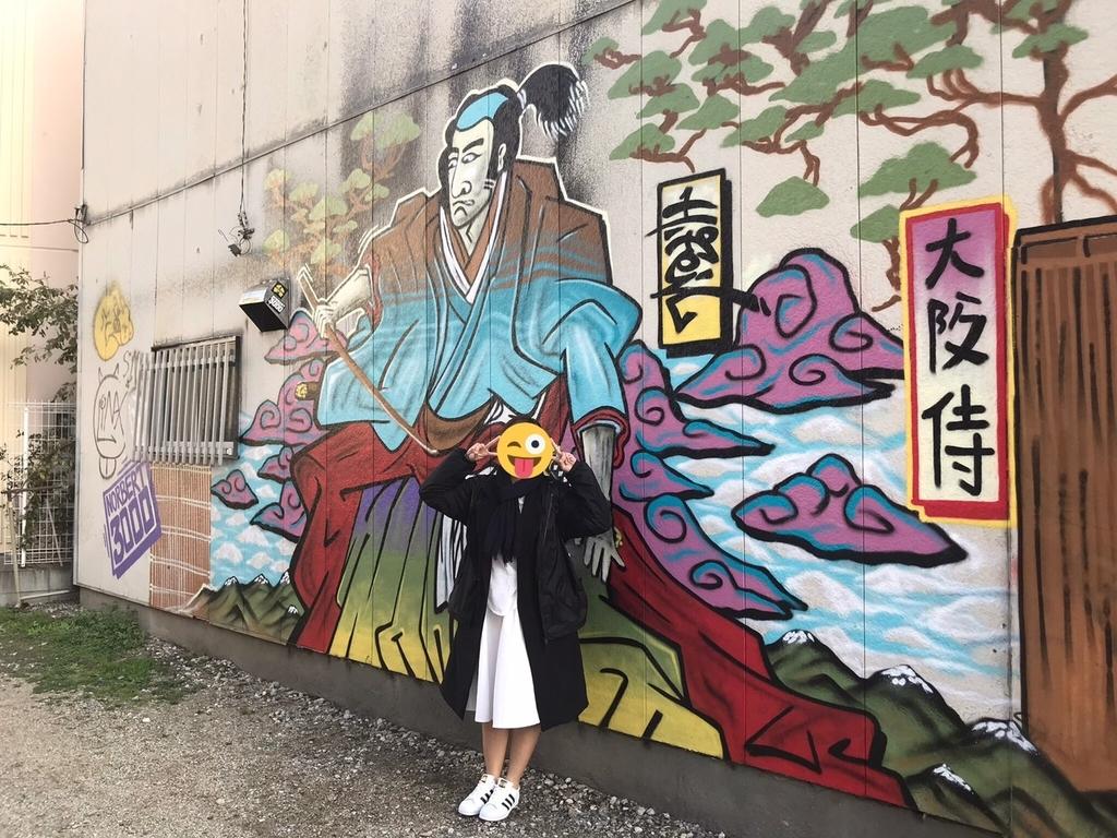 f:id:eggyazawa:20181222175106j:plain