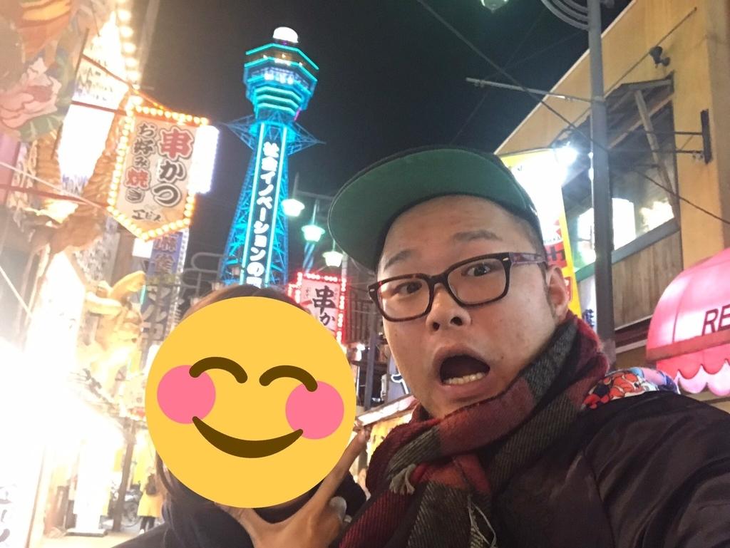 f:id:eggyazawa:20181222175139j:plain