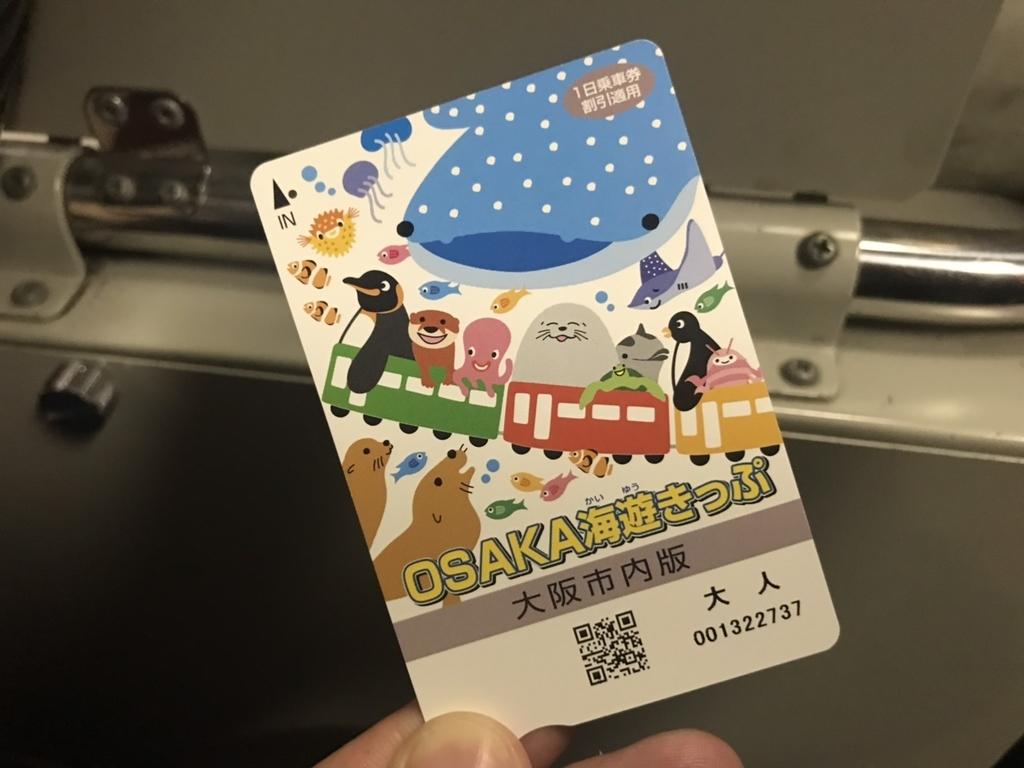 f:id:eggyazawa:20181228021543j:plain