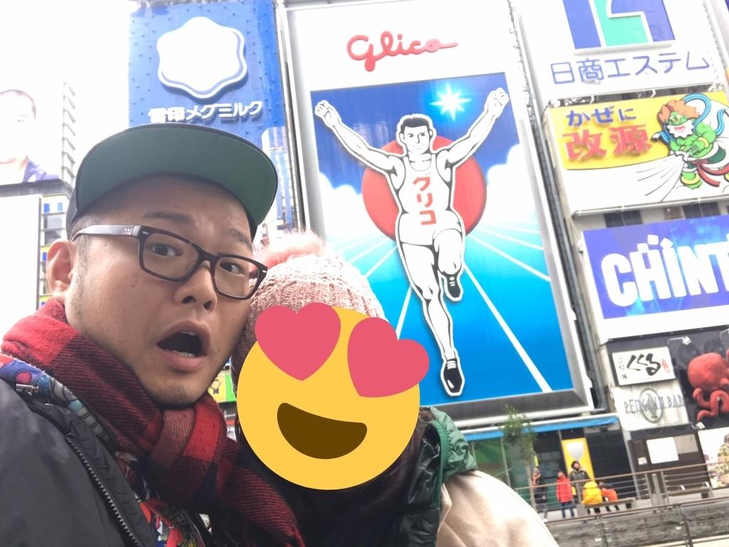 f:id:eggyazawa:20181228021719j:plain