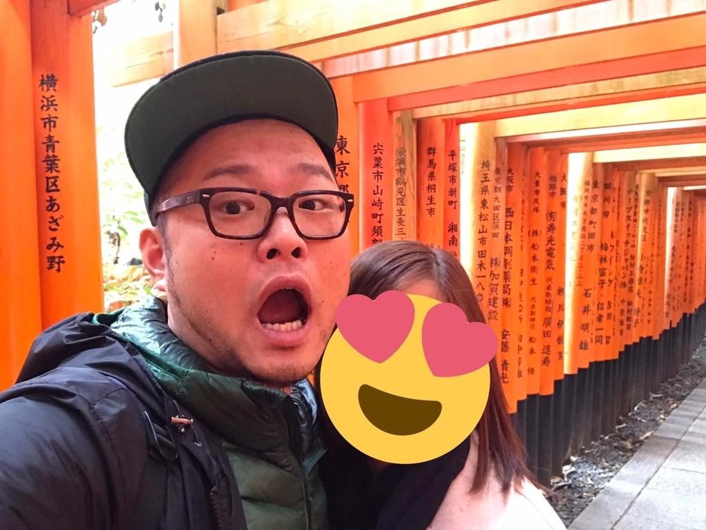 f:id:eggyazawa:20181228165517j:plain