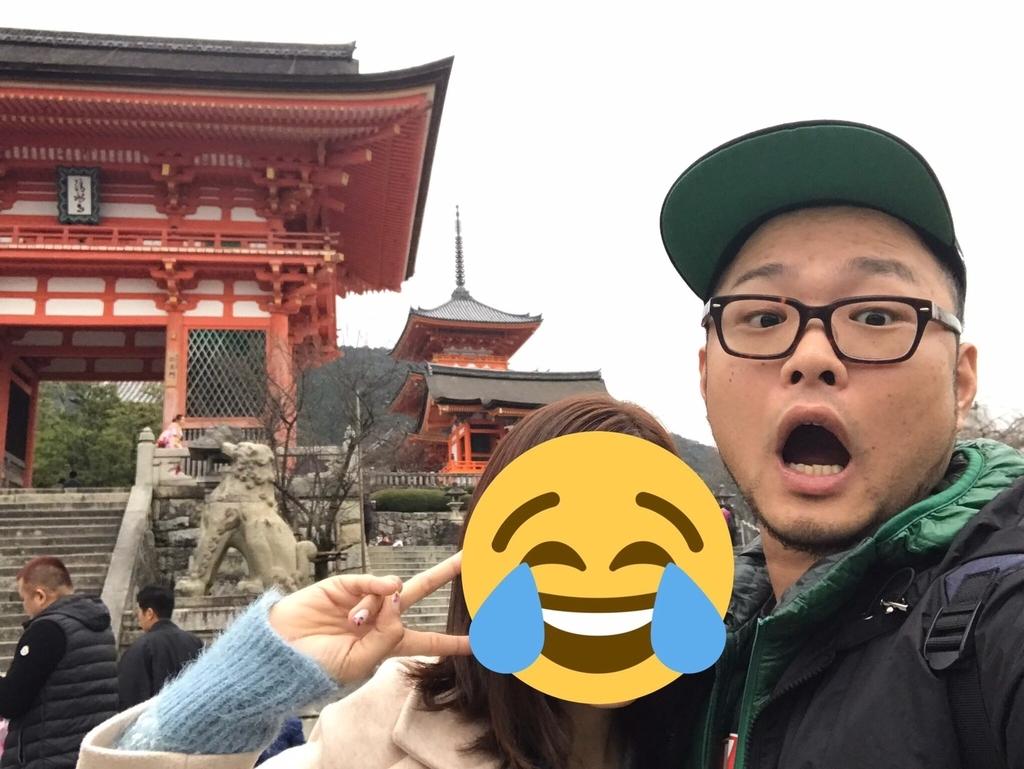f:id:eggyazawa:20181228165539j:plain