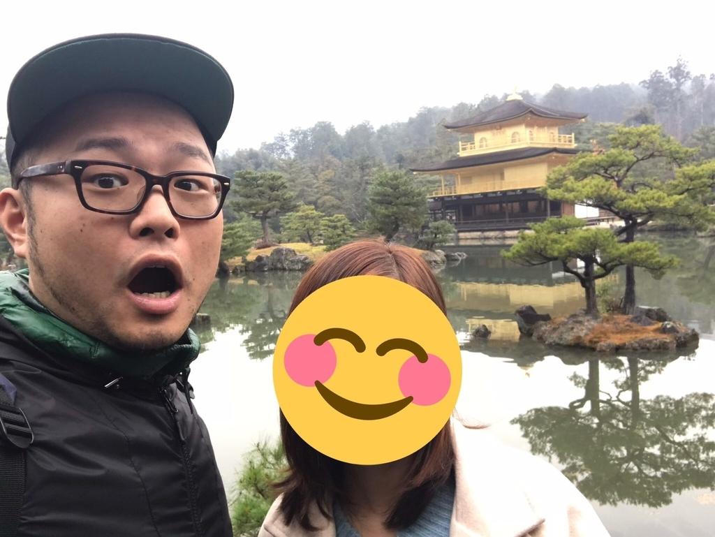 f:id:eggyazawa:20181228165621j:plain