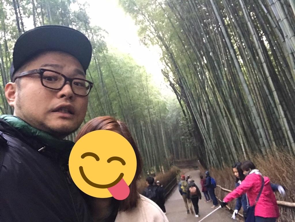 f:id:eggyazawa:20181228165841j:plain