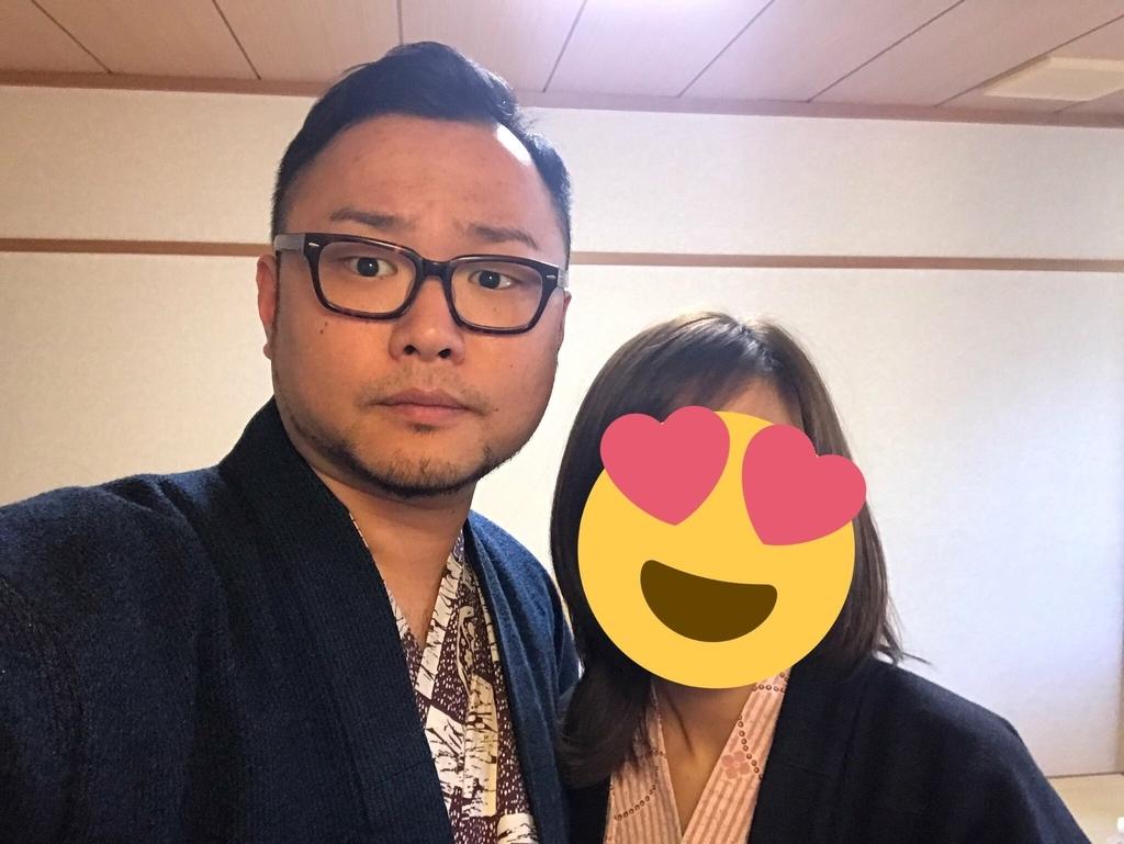 f:id:eggyazawa:20190224184837j:plain