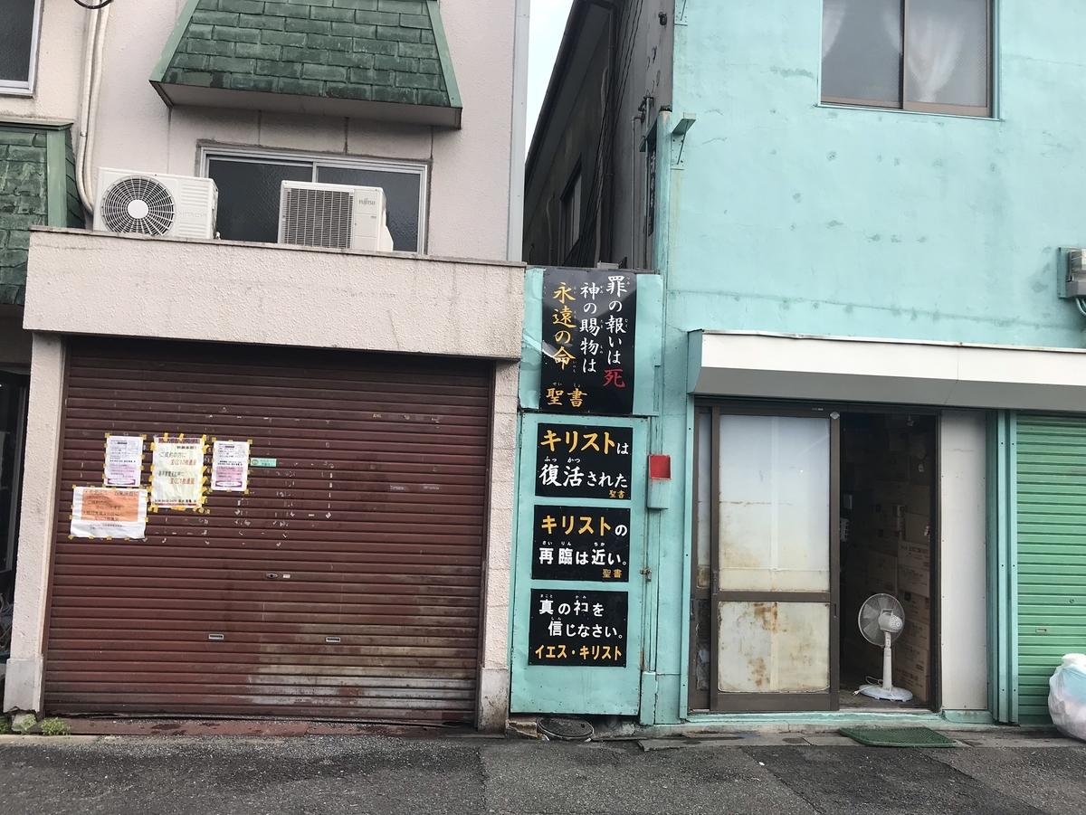 f:id:eggyazawa:20190403200033j:plain