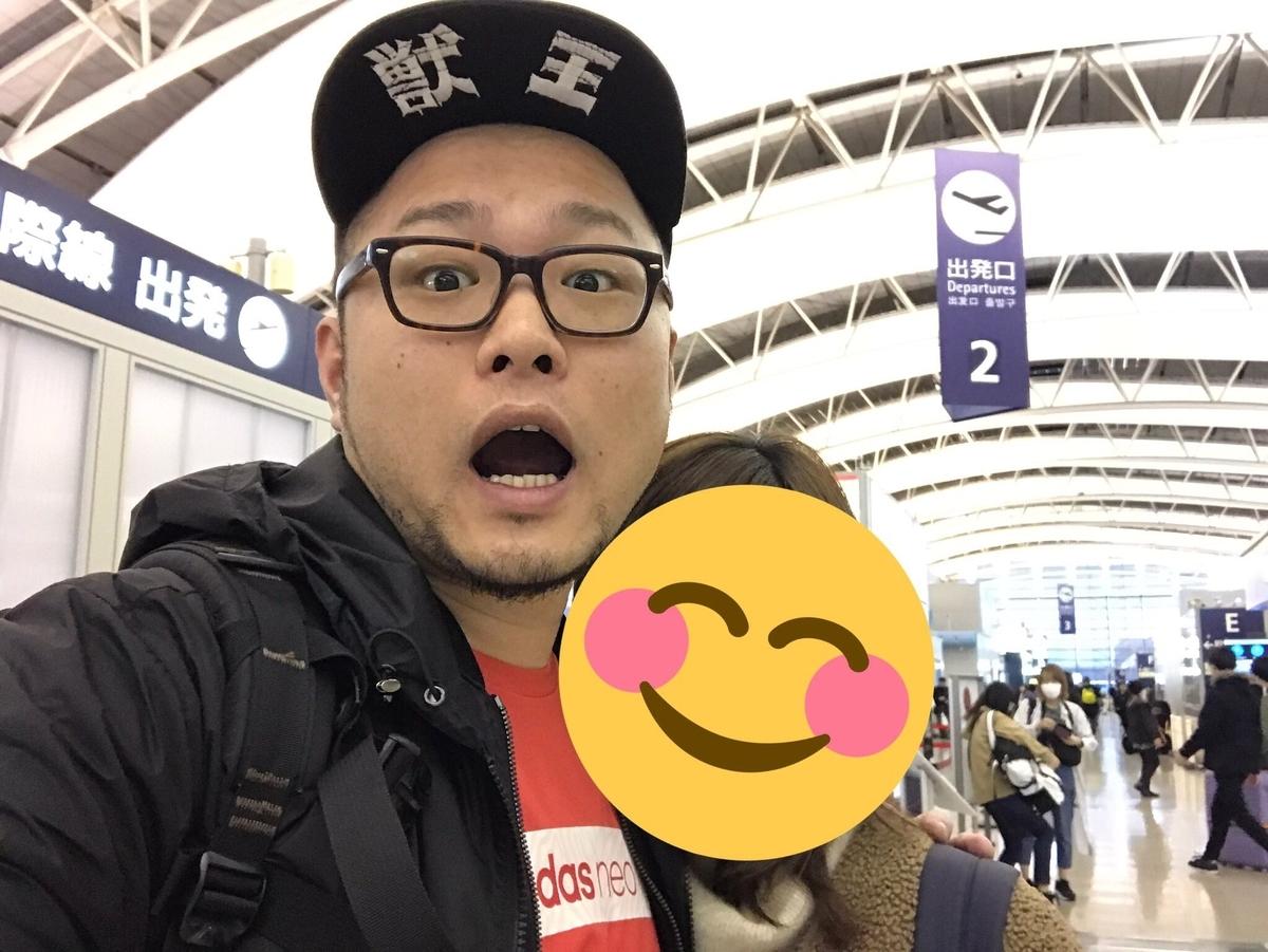 f:id:eggyazawa:20190403200318j:plain