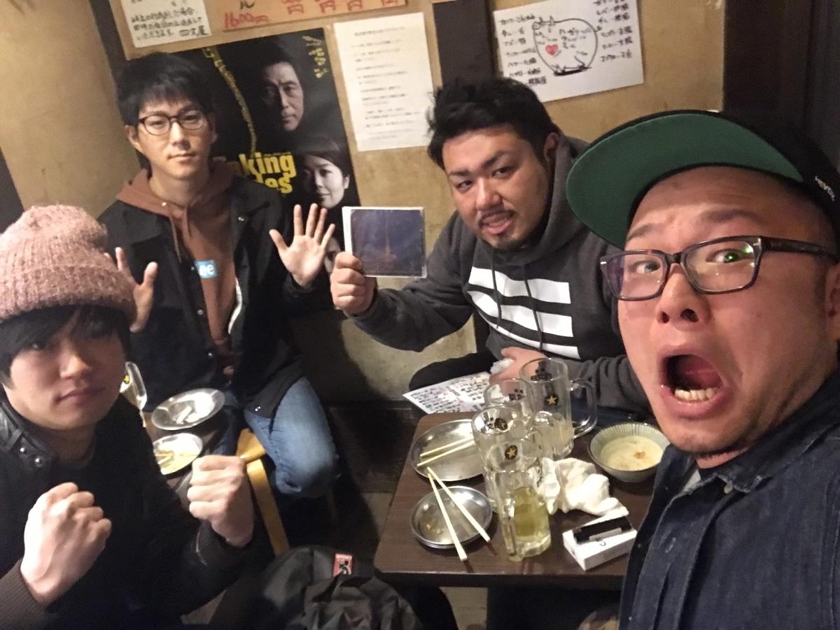 f:id:eggyazawa:20190510185249j:plain