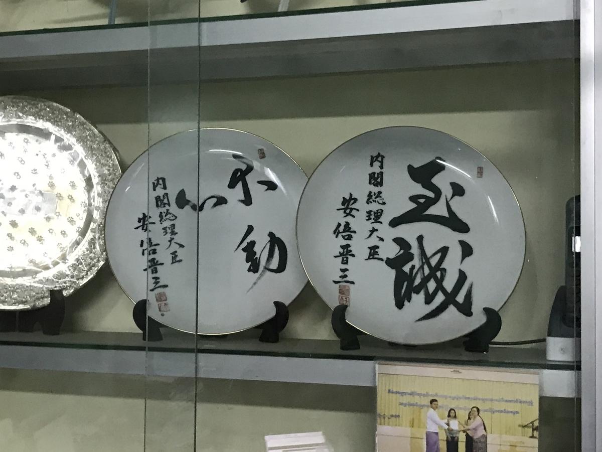 f:id:eggyazawa:20190620151817j:plain