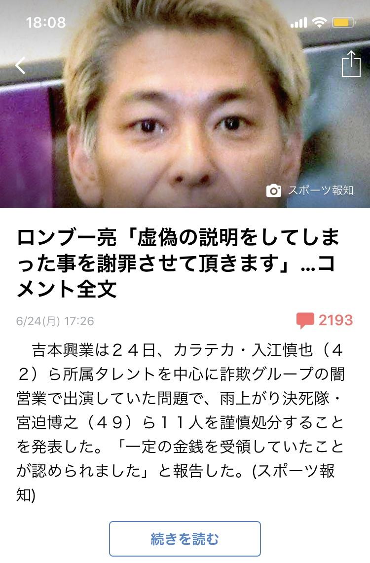 f:id:eggyazawa:20190624182314j:plain