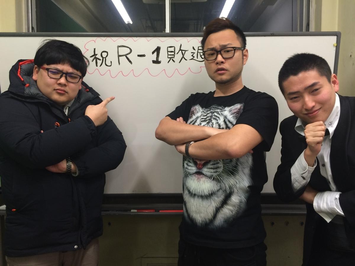 f:id:eggyazawa:20190624182527j:plain
