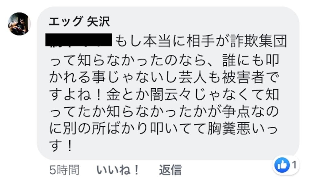 f:id:eggyazawa:20190627001641j:image