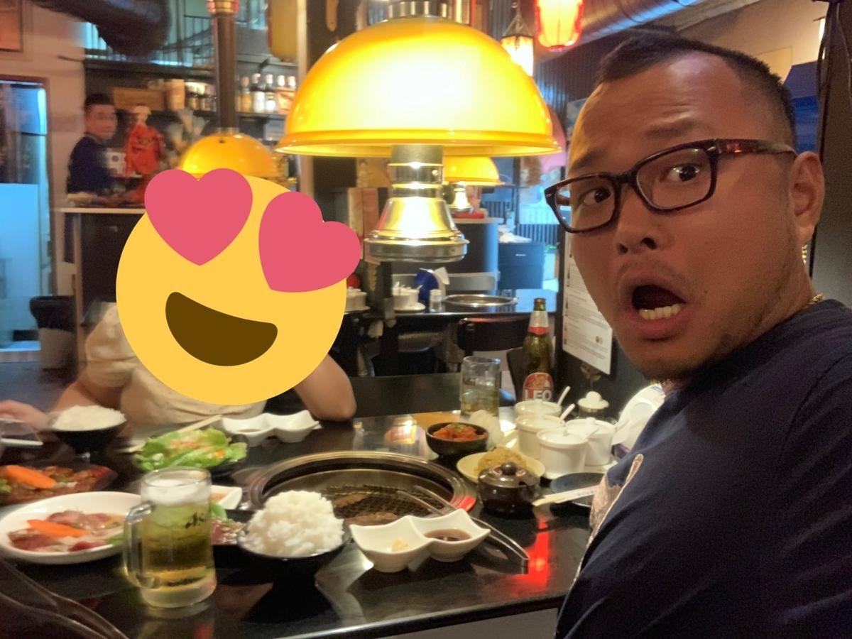 f:id:eggyazawa:20190812161058j:plain