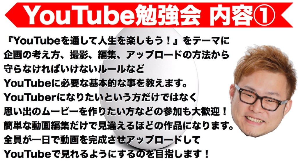 f:id:eggyazawa:20190812175745j:image