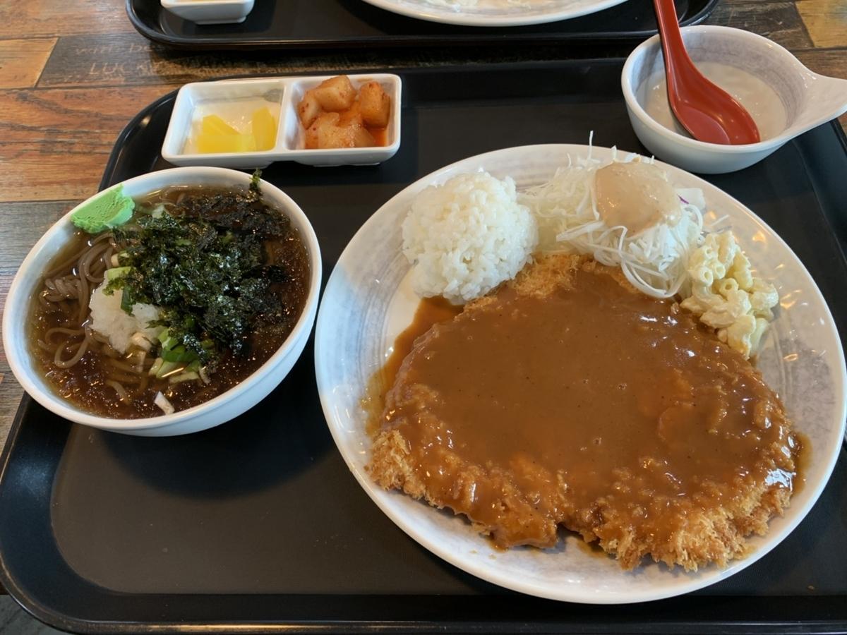 f:id:eggyazawa:20190919004151j:plain