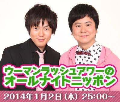 f:id:eggyazawa:20190929184334j:plain