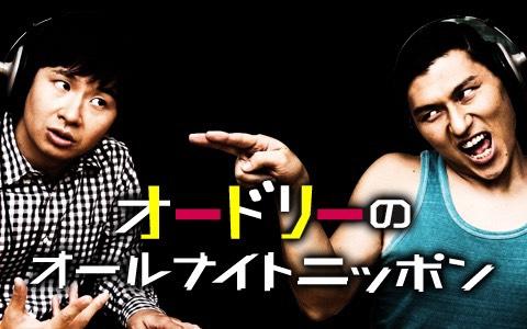 f:id:eggyazawa:20190929184547j:plain