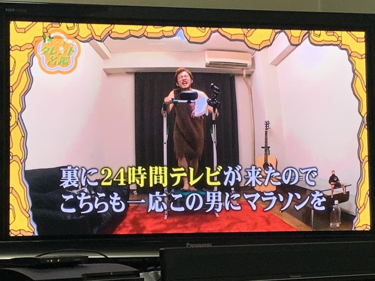 f:id:eggyazawa:20191111023551j:plain
