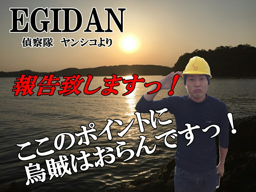 f:id:egidanbucho:20170209200623j:plain