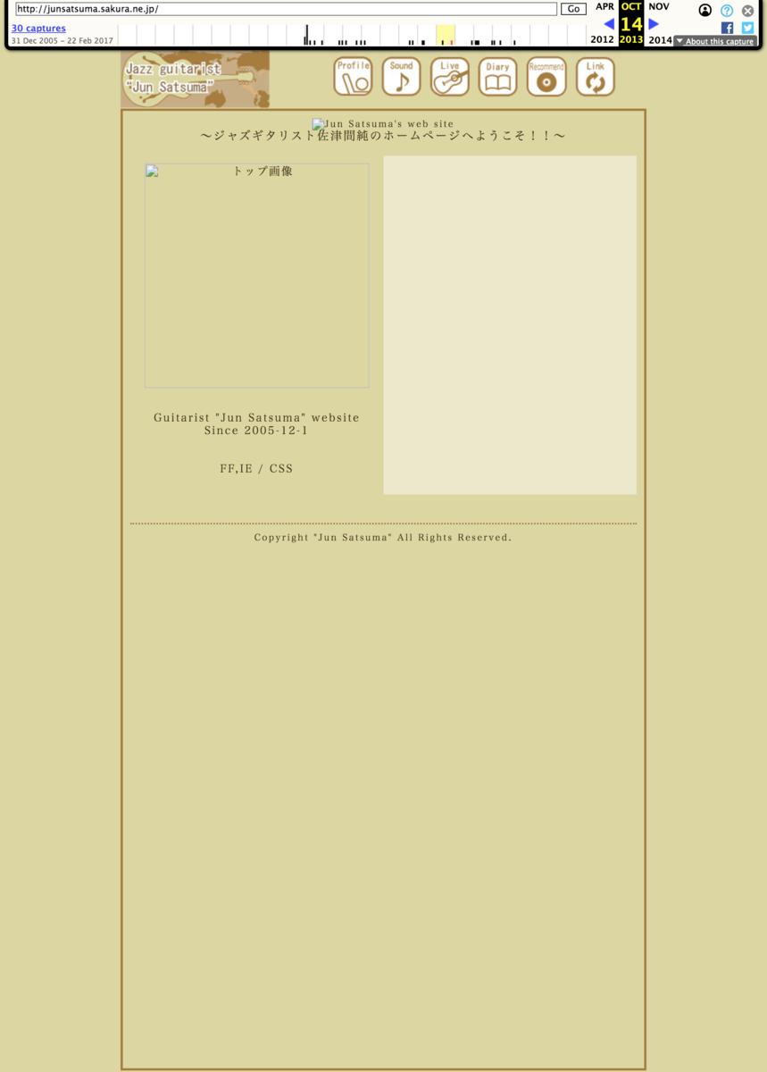 f:id:egmc:20200301214653p:plain