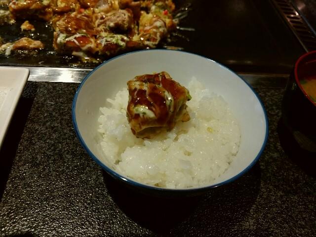 f:id:egoshi-hirochige:20170128230421j:plain