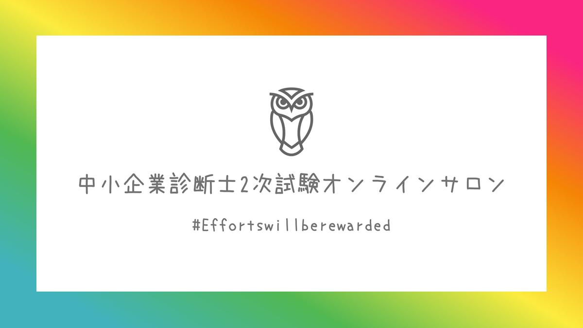 f:id:eguchimiyoshihi6ki:20210416202603p:plain
