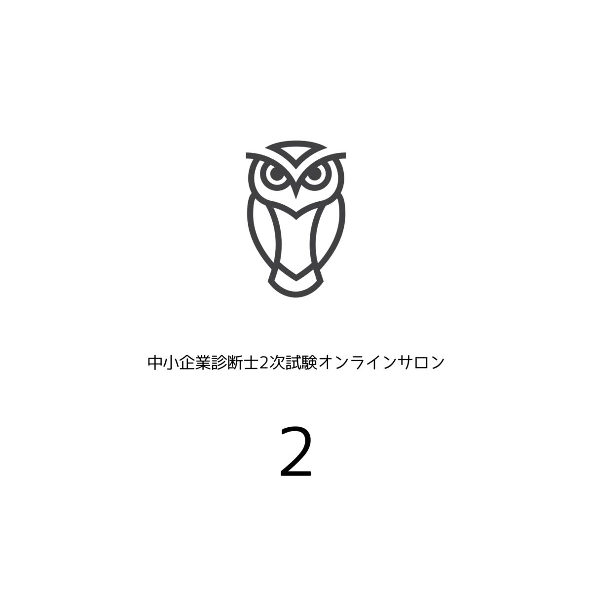 f:id:eguchimiyoshihi6ki:20210418205247p:plain