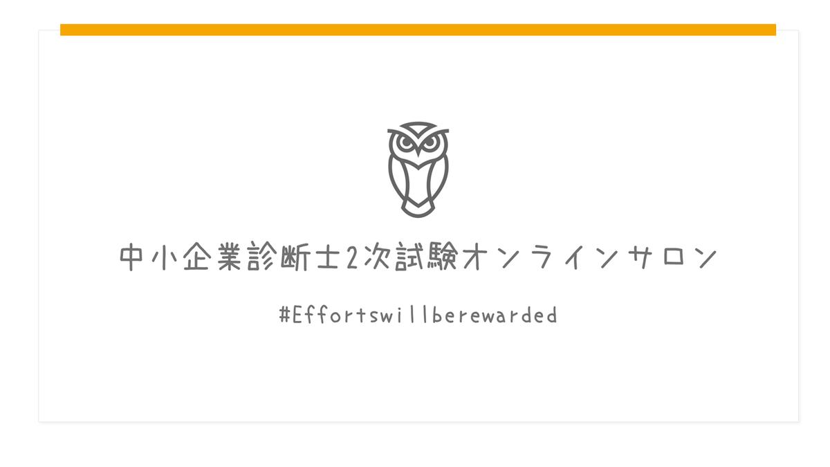 f:id:eguchimiyoshihi6ki:20210418205344p:plain