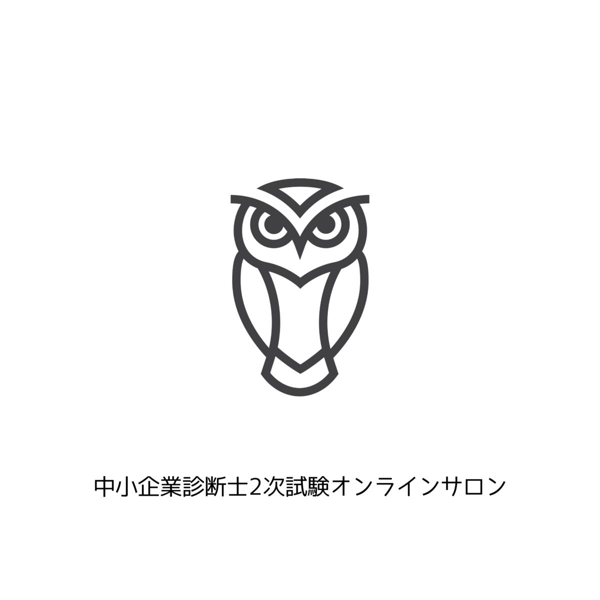 f:id:eguchimiyoshihi6ki:20210418205439p:plain