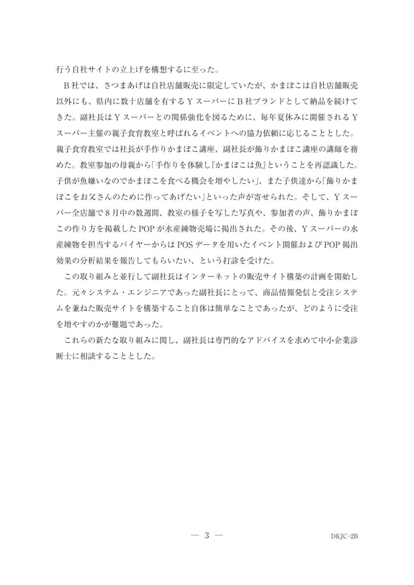 f:id:eguchimiyoshihi6ki:20210516212851p:plain