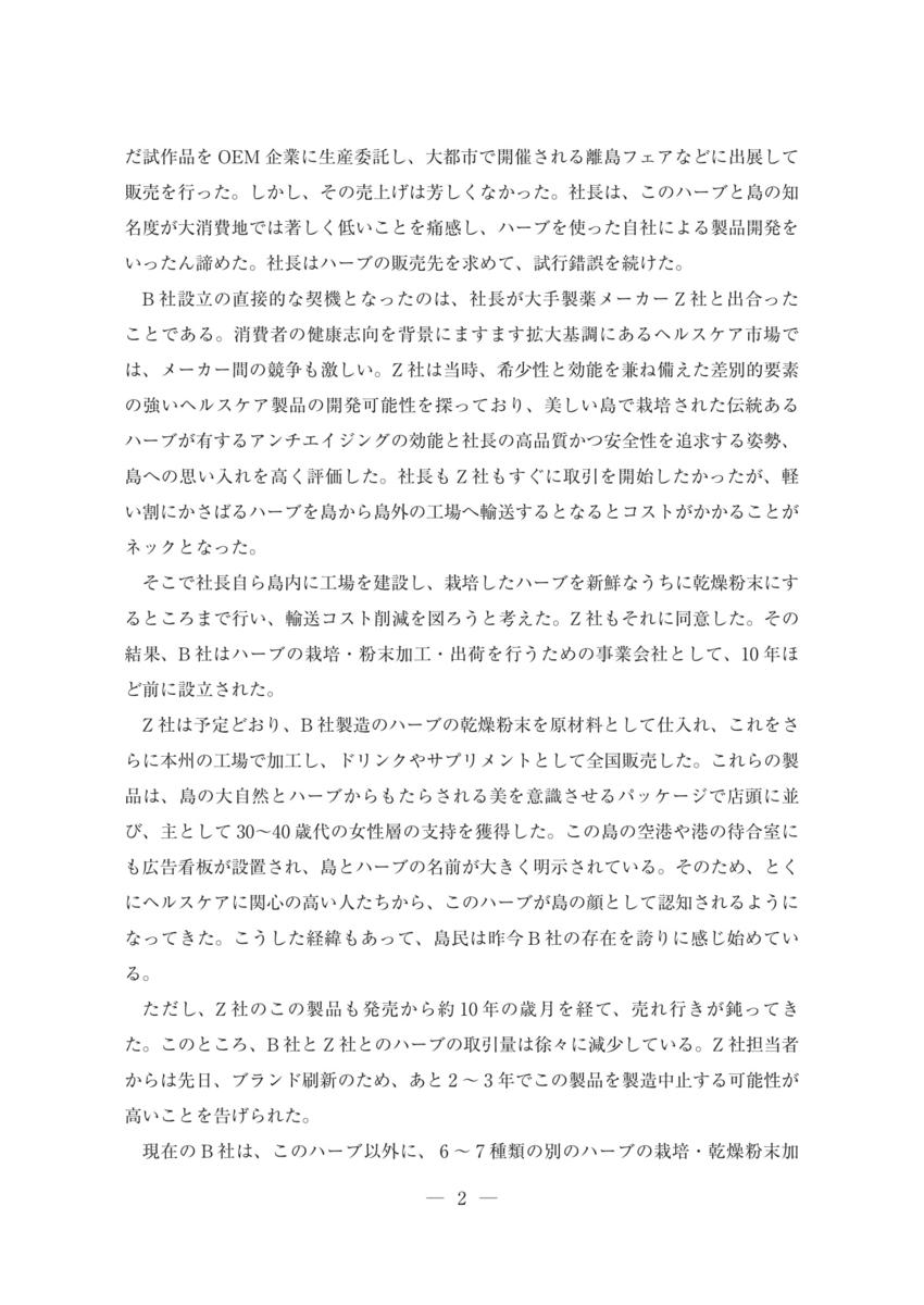 f:id:eguchimiyoshihi6ki:20210602222700p:plain
