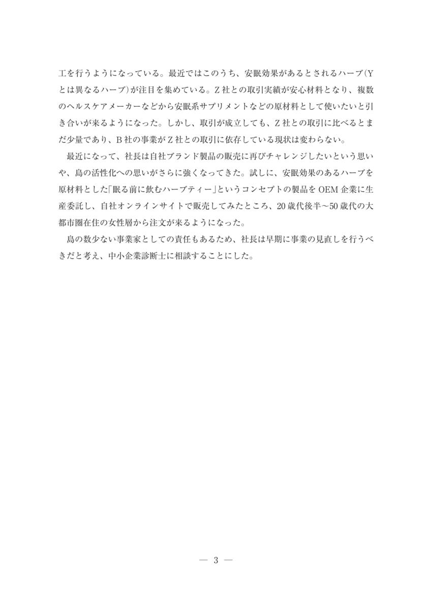 f:id:eguchimiyoshihi6ki:20210602222714p:plain