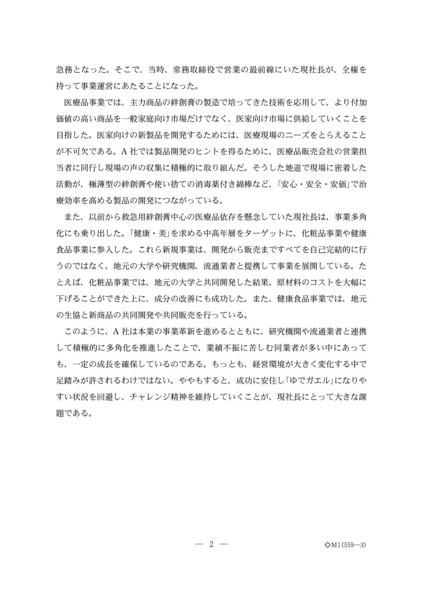 f:id:eguchimiyoshihi6ki:20210603222648p:plain