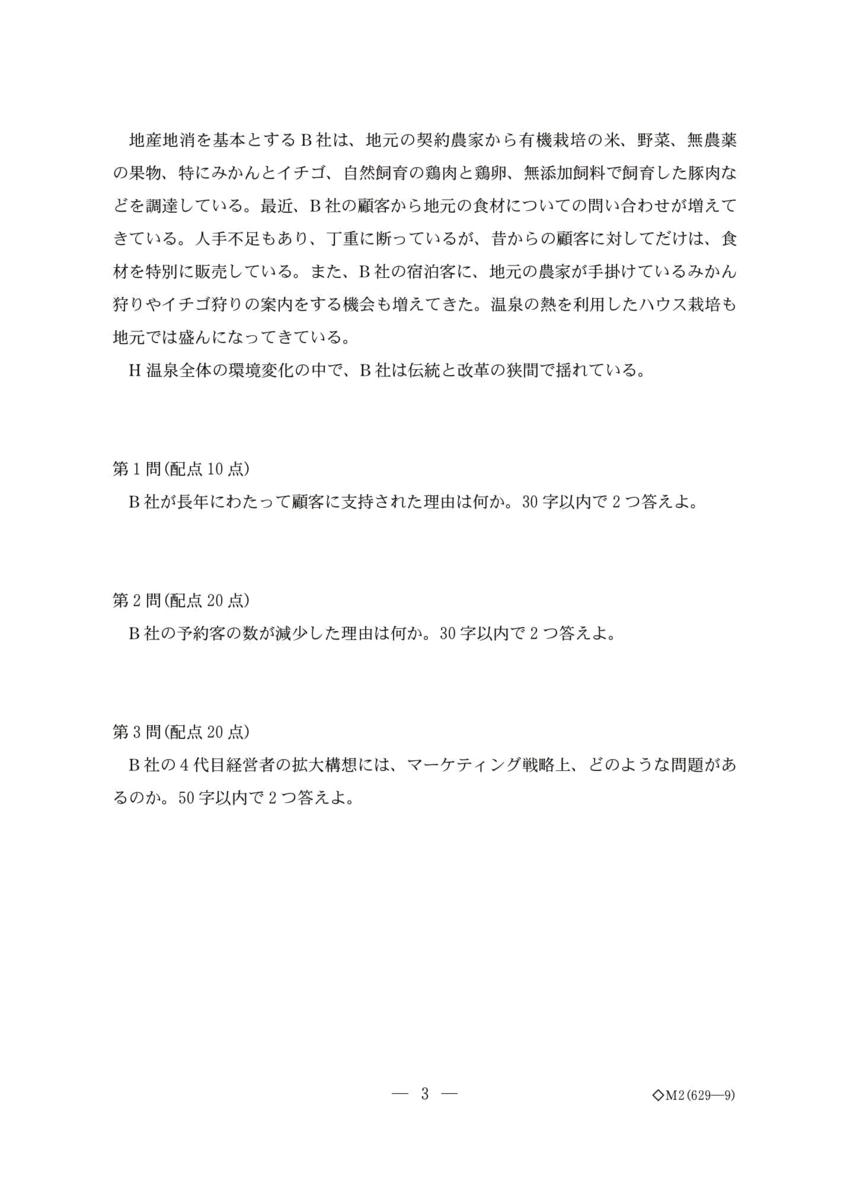 f:id:eguchimiyoshihi6ki:20210606221106p:plain