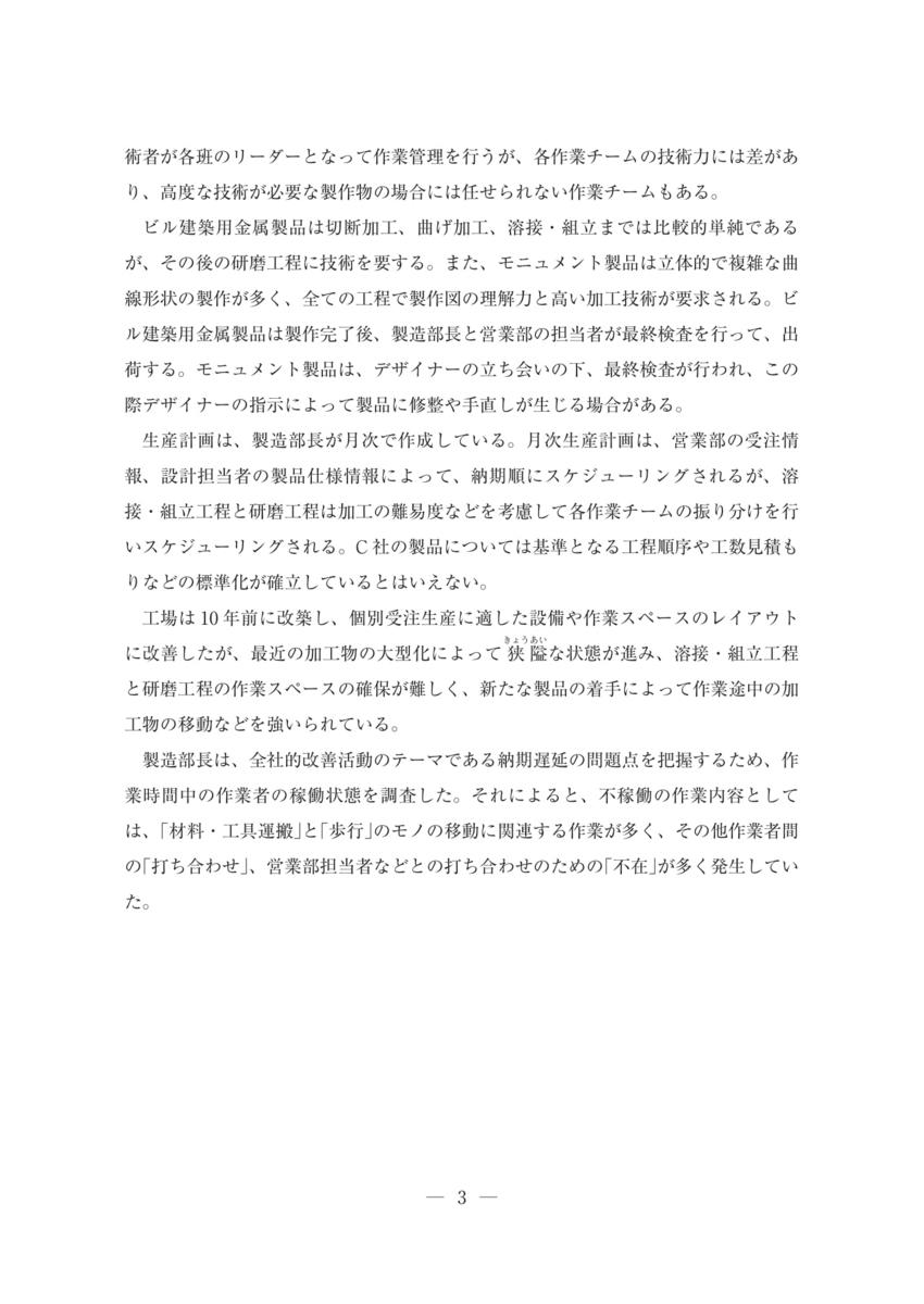 f:id:eguchimiyoshihi6ki:20210907213556p:plain
