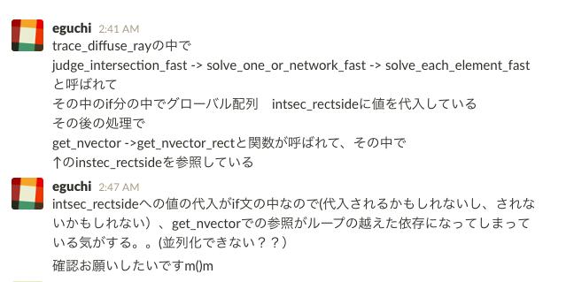 f:id:eguchishi:20170907235133p:plain