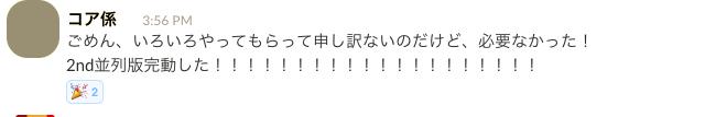 f:id:eguchishi:20170909022647p:plain