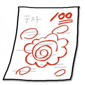 f:id:egurot:20200413161948j:plain