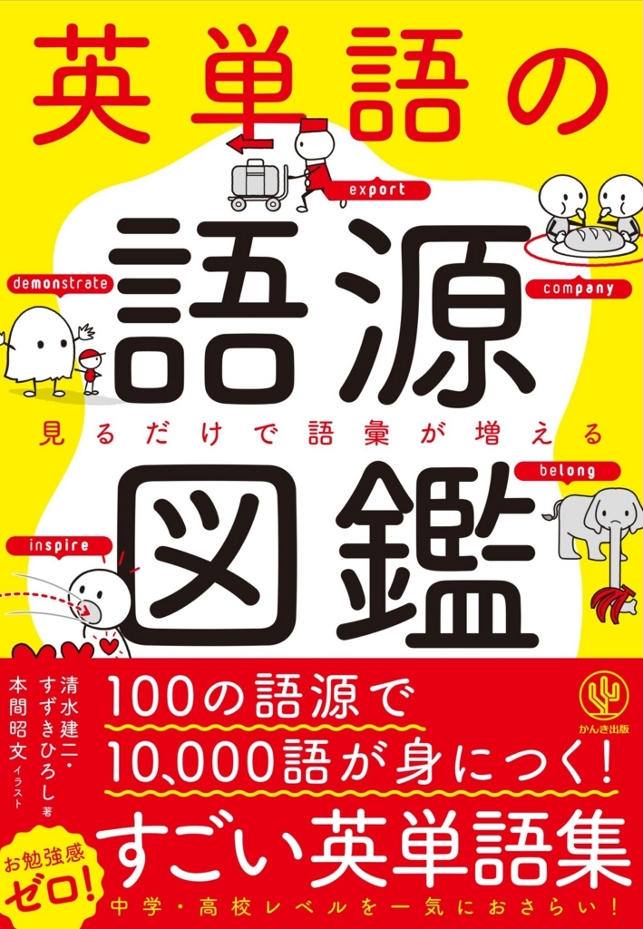 book_gogen