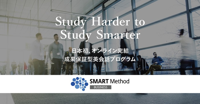 smartmethod