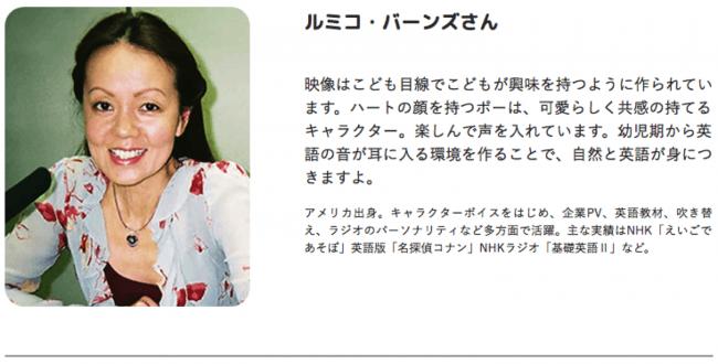 声優には、NHKや有名アニメなどで人気のアメリカ英語ネイティブの声優を起用。