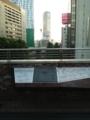 尾崎記念碑
