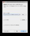 post by gyazo