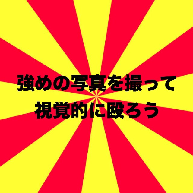 f:id:eharamiori:20190715232437j:plain