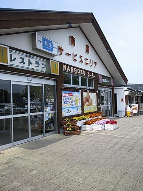f:id:ehime-shogai:20130521150940j:image:w360:right