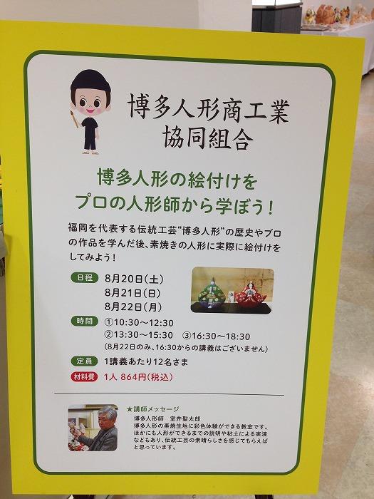 f:id:ehon-no-mori:20160823150505j:plain